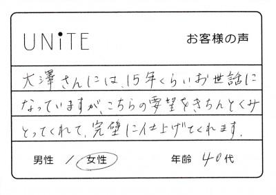IMG_20160119_0006