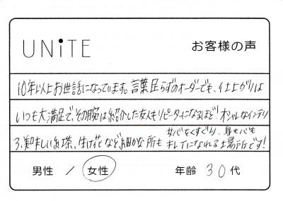 IMG_20160119_0013